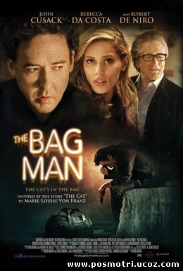 Мотель (2014) / The Bag Man