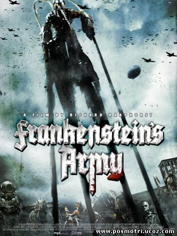 Армия Франкенштейна (2013) / Frankenstein's Army