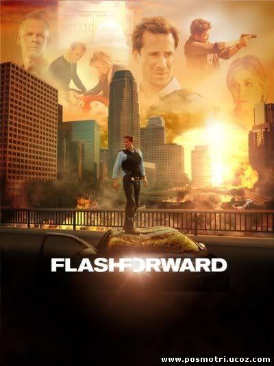 Мгновения грядущего (2009–2010) / FlashForward / 1 сезон (сериал)