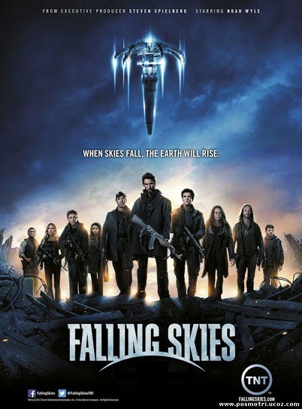 Смотреть онлайн: Рухнувшие небеса / Сошедшие с небес (2011 - 2014) / Falling Skies / 4 сезон (сериал)