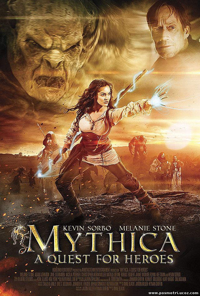 Мифика: Задание для героев (2015) / Mythica: A Quest for Heroes