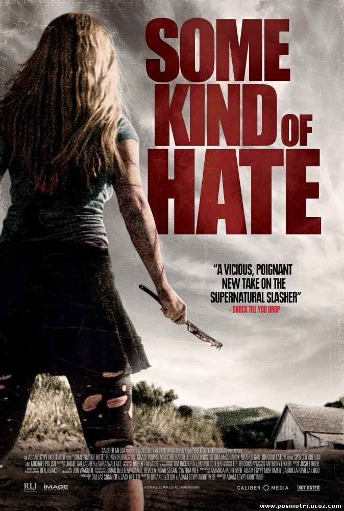 Смотреть онлайн: Неизвестная ненависть  (2015) / Some Kind of Hate